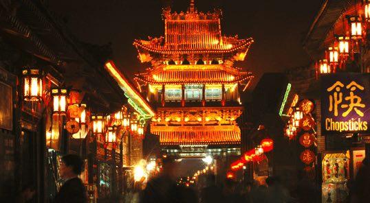 itinerary insert pingyao 2