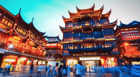 itinerary insert shanghai 1