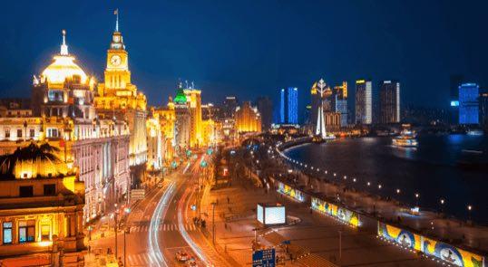 itinerary insert shanghai 6