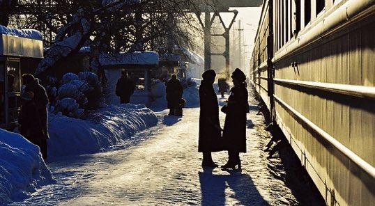 itinerary insert train 1