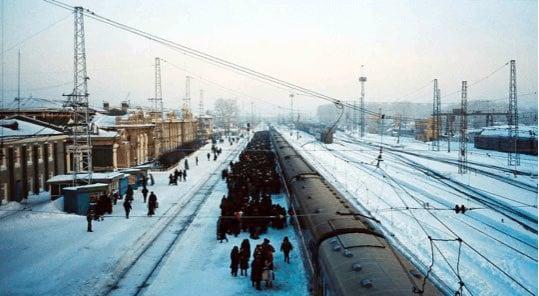 itinerary insert train 2