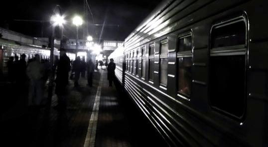 itinerary insert train 23