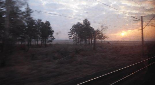 itinerary insert train 27