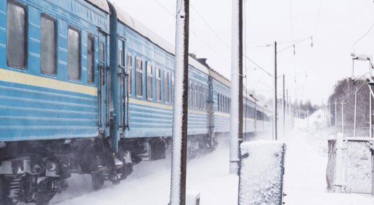 itinerary insert train 3