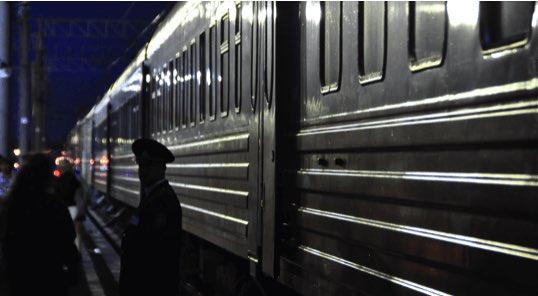 itinerary insert train 36