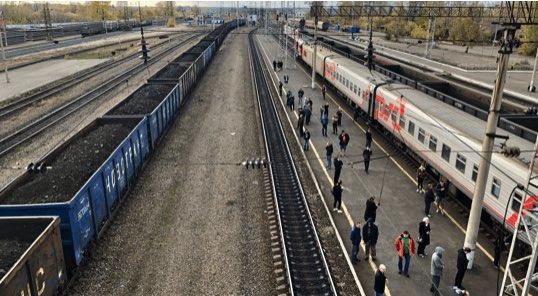 itinerary insert train 46