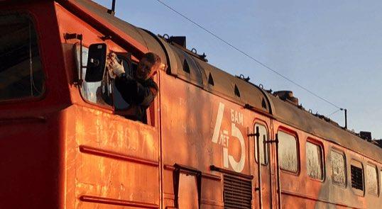 itinerary insert train 54