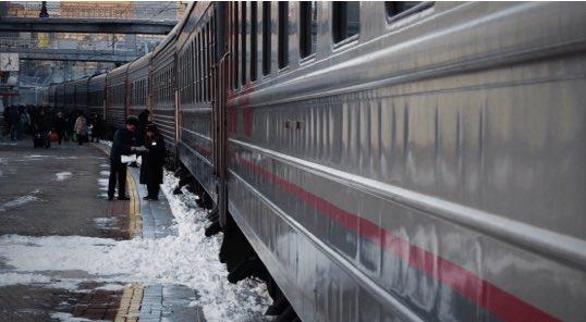 itinerary insert train 56