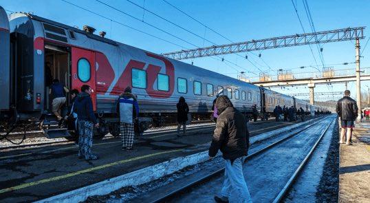 itinerary insert train 6