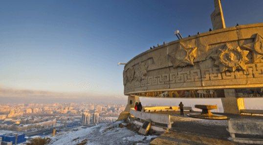 itinerary insert ulaanbaatar 1