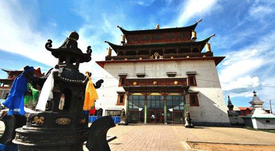 itinerary insert ulaanbaatar 3