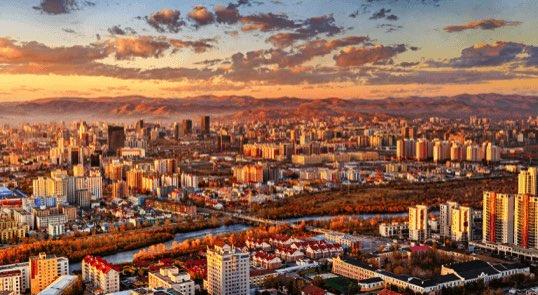 itinerary insert ulaanbaatar 4