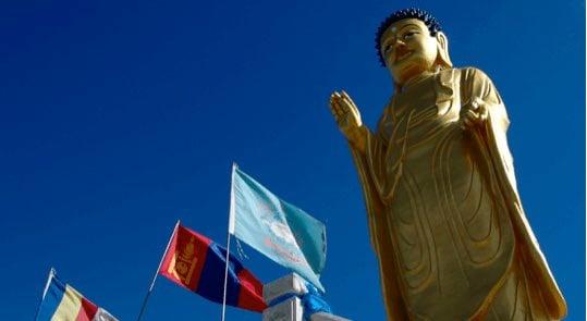 itinerary insert ulaanbaatar 9