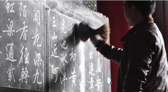 itinerary insert xian 1