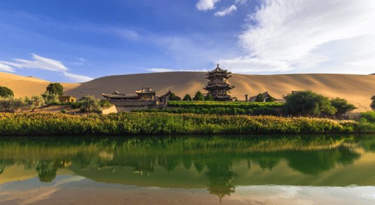 itinerary inserts dunhuang 1