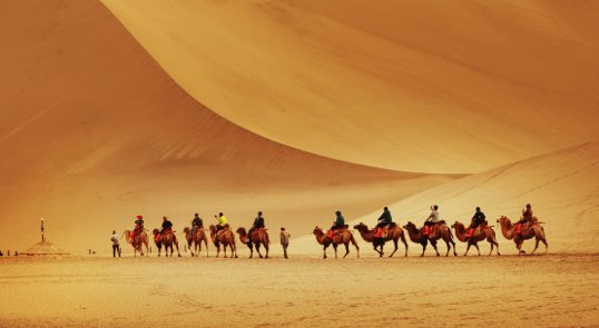 itinerary inserts dunhuang 2