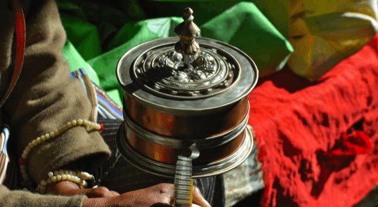 itinerary inserts lhasa 7