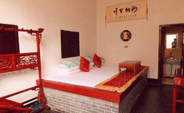 pingyao de ju yuan 6
