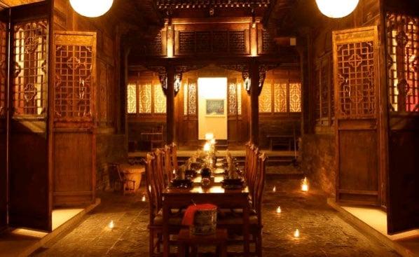 pingyao jings residence 1