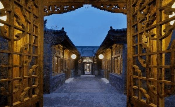 pingyao jings residence 2