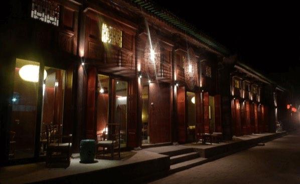 pingyao jings residence 5