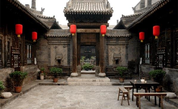 pingyao yide 2