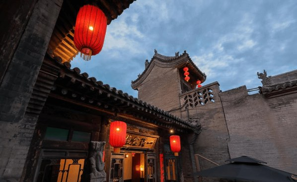 pingyao yide 3