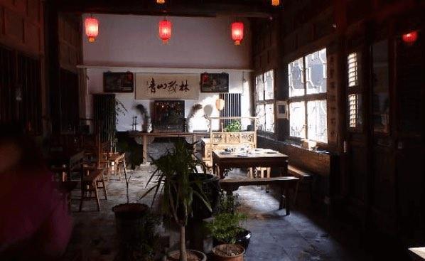 pingyao yide 6