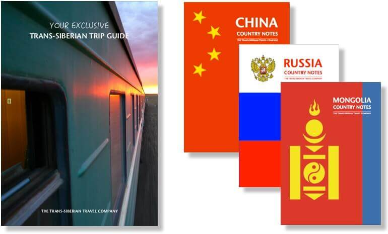 trip-guidebook