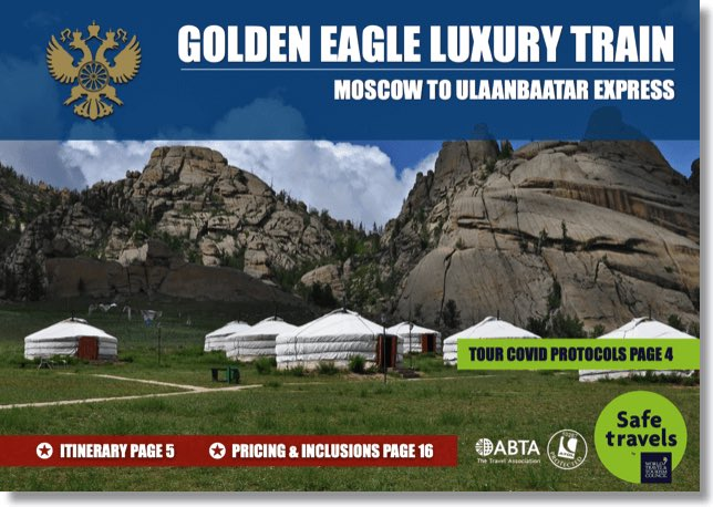 Golden Eagle moscow UB express button