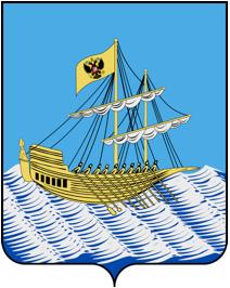 emblem-kostromo