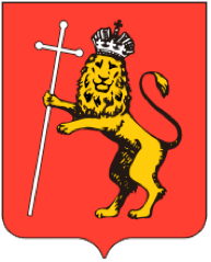 emblem-vladimir