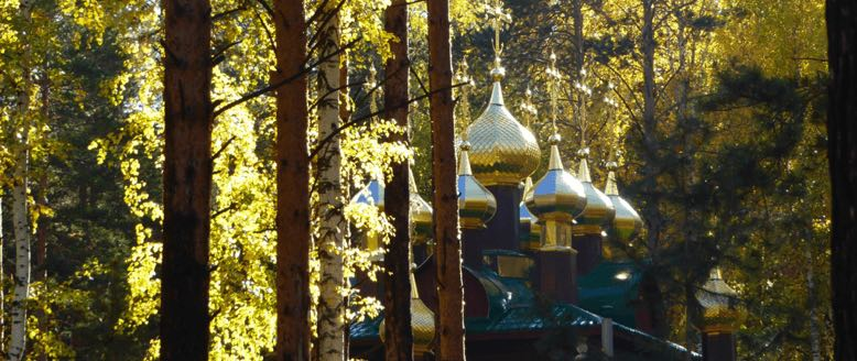 russia addon ekaterinburg button